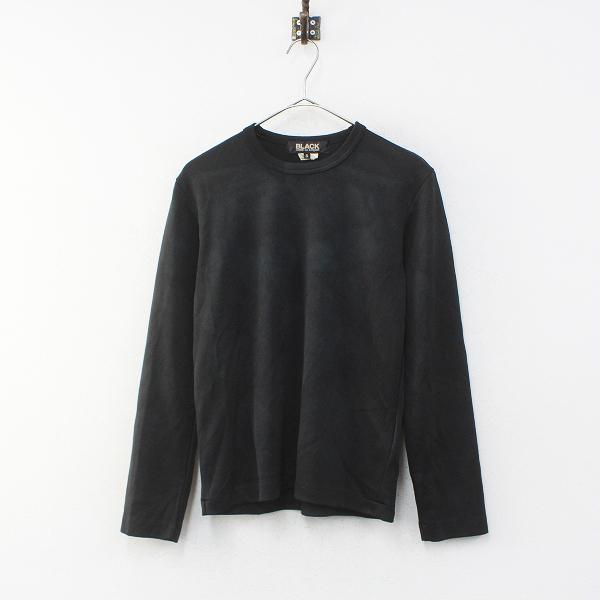 BLACK COMME des GARCONS ブラックコムデギャルソン AD2018 ポリエステル縮絨 ムラ染めプリント Tシャツ S/ブラック 長袖【2400012265868】