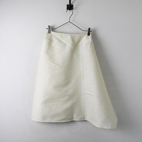 美品 定価4.1万 ANAYI アナイ シルク混ツイルフレアスカート 36/オフホワイト【2400012266421】
