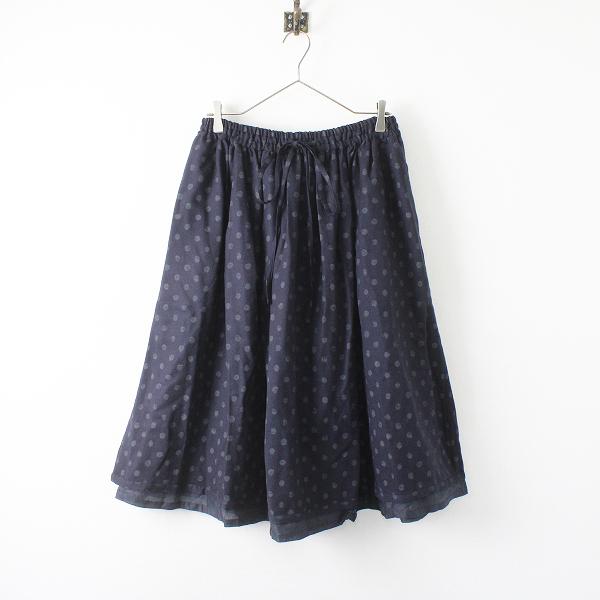 定価2.8万 Veritecoeur ヴェリテクール vc-1207 Layered gathers dot skirt レイヤードギャザードットスカート F【2400012266810】