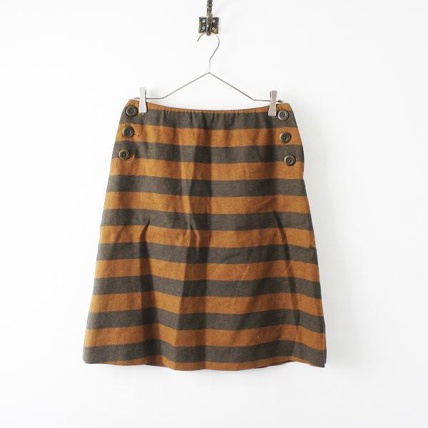 Sally Scott サリースコット リネン ウール ボーダー 台形スカート 11/ブラウン ボトムス【2400012268067】