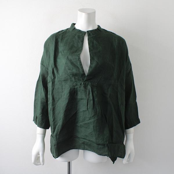 Veritecoeur ヴェリテクール ST-028L リネン スキッパーシャツ F/グリーン【2400012269293】
