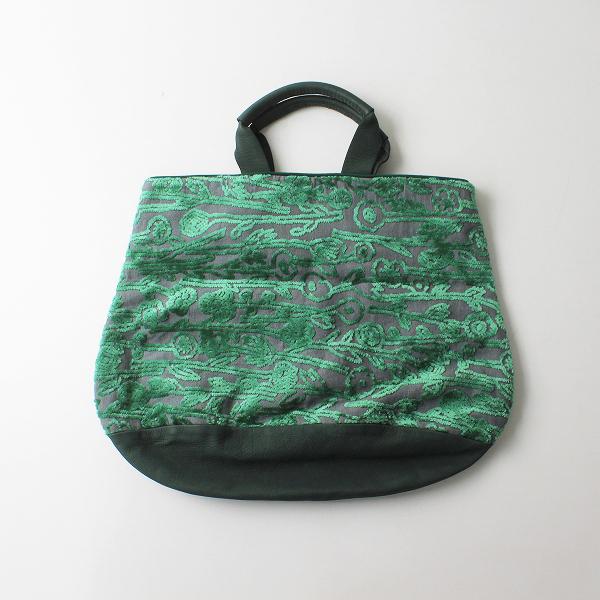 未使用品 2020SS mina perhonen ミナペルホネン marron bag -sieste- マロンバッグ/グレー グリーン【2400012269514】