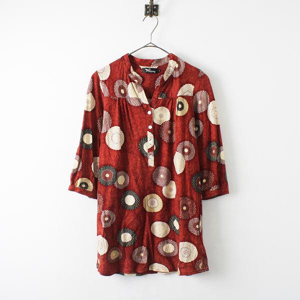 Pagong パゴン 京都 和柄 スキッパー プルオーバーシャツ 菊 M/赤 レッド 【2400012271074】