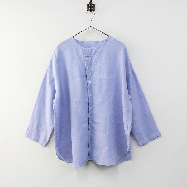 美品 2020SS nest Robe ネストローブ リネンノーカラーシャツ F/薄ラベンダー ブラウス 麻 トップス 染色加工【2400012271135】
