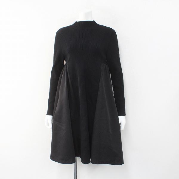 美品 2020AW CELFORD セルフォード ドッキングAラインニットワンピース 36/ブラック ドレス フレア【2400012271340】