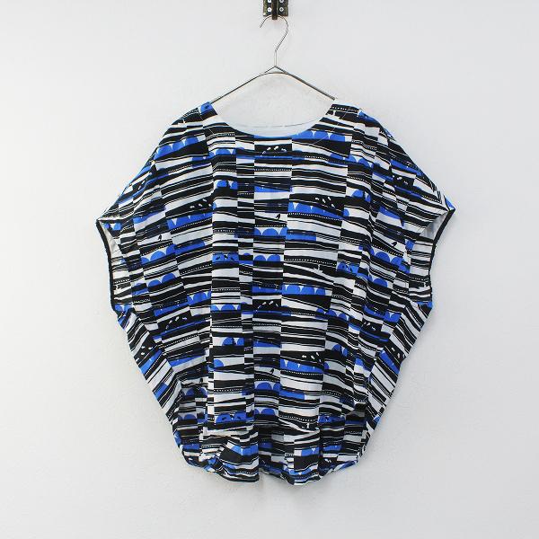 2018 marble SUD マーブルシュッド Lake shone レイクショア プリント プルオーバー/ブルー×ブラック トップス【2400012273375】