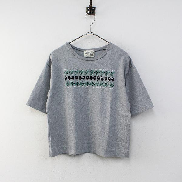 marble SUD マーブルシュッド × MOOMIN ムーミン プリントTシャツ/グレー トップス【2400012273450】