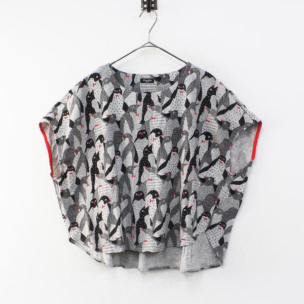 2018 marble sud マーブルシュッド ペンギン パレード ユルット TEE/グレー トップス Tシャツ【2400012273467】