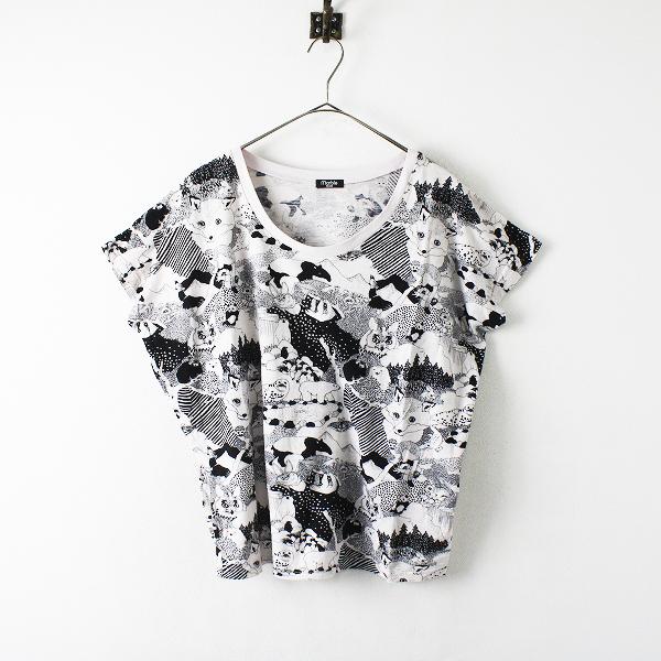 marble SUD マーブルシュッド NIGHT ZOO プリント ヒラメTシャツ/グレー系【2400012273627】