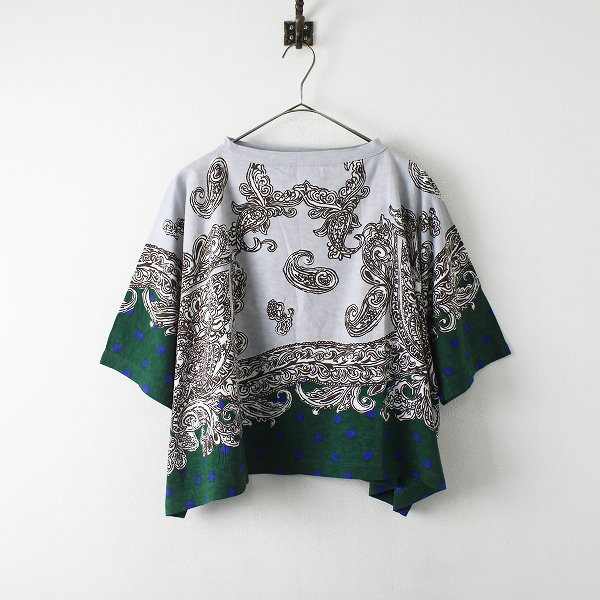 美品 定価2.5万 45R フォーティーファイブアール ペイズリードットプリントのビッグTシャツ 0/ワイドチュニック【2400012275850】