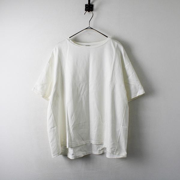 MIDIUMISOLID ミディウミソリッド ストレッチコットンワイドシルエット半袖Tシャツ/ホワイト カットソー トップス【2400012276413】