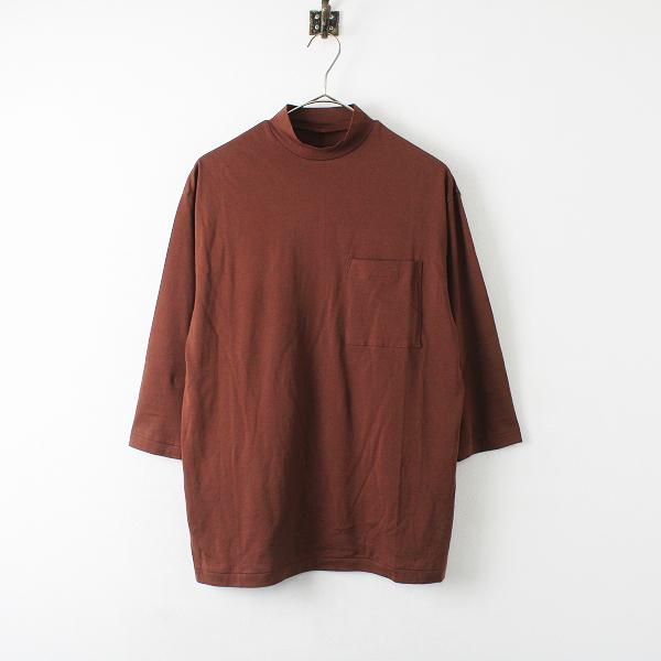 美品 ALWEL オルウェル DM-2 3/4スリーブハイネックカットソー M/ブラウン Tシャツ【2400012278356】