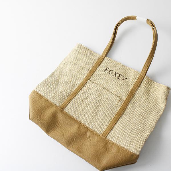 未使用品 FOXEY フォクシー ロゴ刺繍 切替 キャンバストートバッグ/ベージュ TOTE BAG【2400012283329】