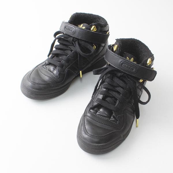 【期間限定60%OFF!】adidas アディダス FORUM Hi フォーラムハイ スニーカー US6ハーフ /ブラック ゴールド 靴 ストリート【2400012284746】