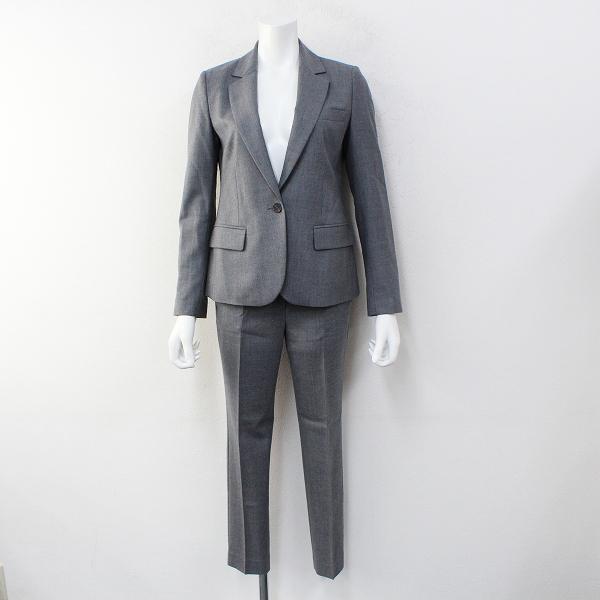 美品 Theory セオリー Light Saxony ライトサキソニー パンツスーツ 0/グレー ジャケット ビジネスにも【2400012290952】