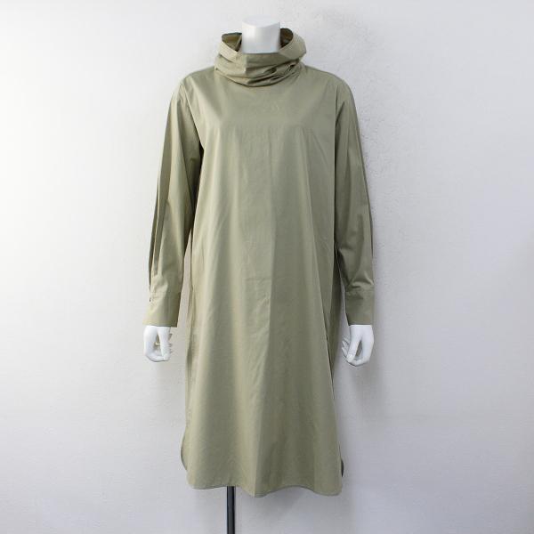 新品 mizuiro ind ミズイロインド コットンレーヨンハイネックチュニックシャツ F/ベージュ ロング ワイド フレア【2400012292680】