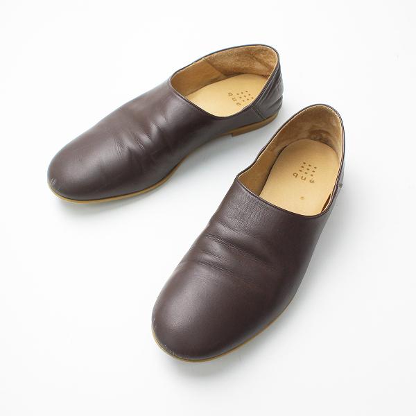 【期間限定20%OFF!】que shoes キュー シューズ レザー スリッポン M/ブラウン【2400012293212】