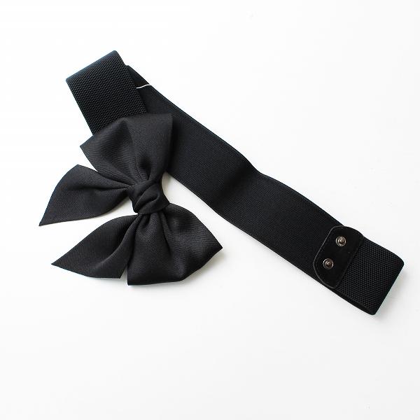 新品 2020年 M'SGRACY エムズグレイシー リボンゴムベルト /ブラック 黒 装飾品【2400012303096】