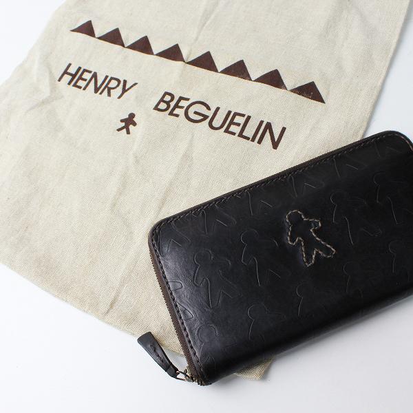 【期間限定20%OFF!】HENRY BEGUELIN エンリーベグリン オミノ刺繍&型押し レザー ロングウォレット/ブラック【2400012303164】