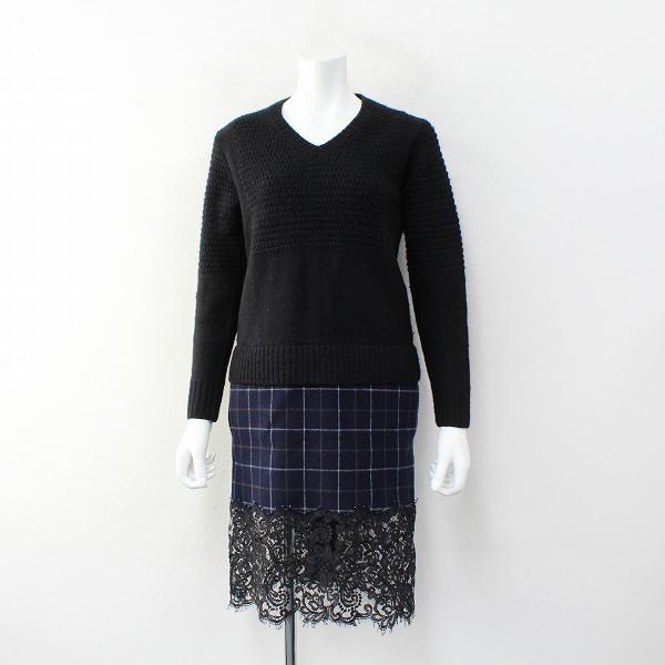 sacai サカイ バックジップ ニットドッキング 裾レース ワンピース 1/ブラック チェック 異素材切替【2400012305304】