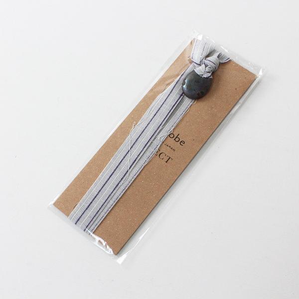 【期間限定50%OFF!】未使用品 nest Robe CONFECT × ONE KILN ネストローブ ノベルティ オリジナルチャーム ネックレス【2400012306066】