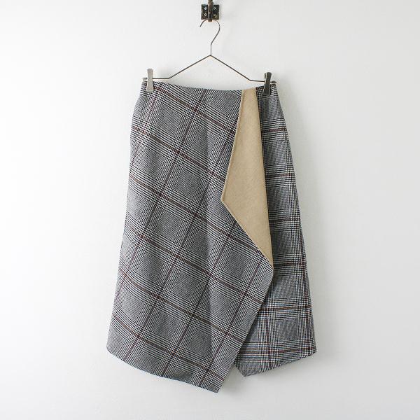 新品 2020AW TOMORROWLAND トゥモローランド ウールナイロングレンチェック アシンメトリースカート 34【2400012312203】