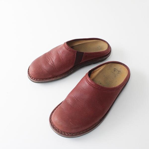 trippen トリッペン HALF-YEN レザー サボサンダル 36/レッドブラウン 靴【2400012319608】