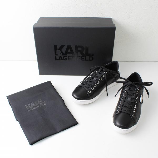 【期間限定20%OFF!】未使用 KARL LAGERFELD カールラガーフェルド KL61230 KUPSOLE II Karl Ikonic Lo Lace スニーカー UK4/ブラック 24cm【2400012320628】