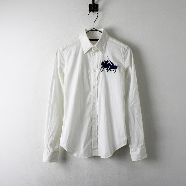 RALPH LAUREN ラルフローレン ポニー刺繍 ストレッチコットンシャツ 7/ホワイト【2400012322080】