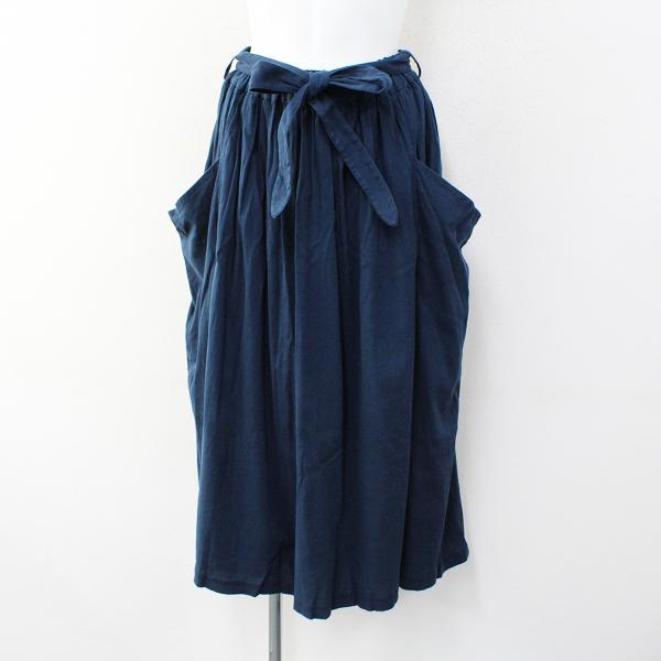 doux bleu ドゥブルー コットンイージーフレアロングスカート F/ネイビー ボトムス【2400012323766】