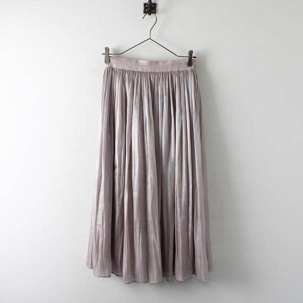 2019AW NOBLE ノーブル シャイニーギャザースカート 36/ピンク フレア ワイド ヤマトドレス【2400012326149】