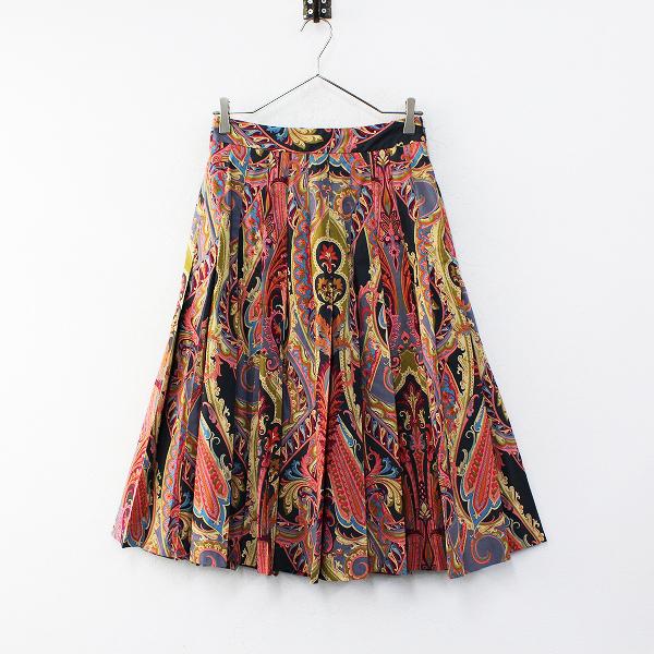 美品 2018SS MARGARET HOWELL マーガレットハウエル PAISLEY Nallow pleat skirt ペイズリープリーツスカート2【2400012326392】