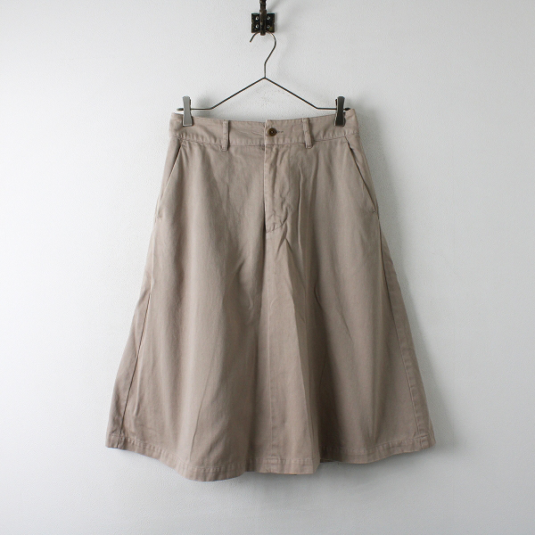 LA MARINE FRANCAISE マリンフランセーズ コットン ボックスプリーツスカート 1/ベージュ ボトムス【2400012327658】