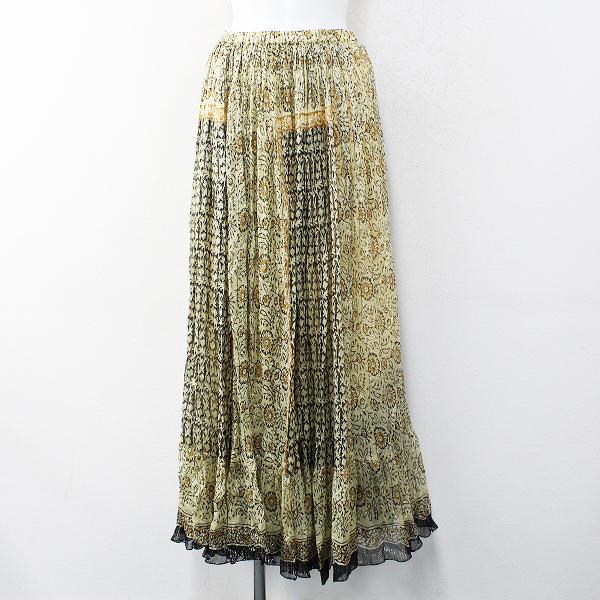 未使用品 2021SS 即完売品 L'Appartement アパルトモン MES DEMOISELLES メドモアゼル Skirt Hulotte 38【2400012328587】