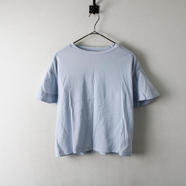 THE SHINZONE ザ シンゾーン コットン フレアスリーブカットソーF/サックスブルー トップス Tシャツ【2400012329515】