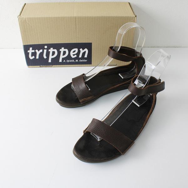 trippen トリッペン FAUSTINA レザーアンクルストラップフラットサンダル38/ブラウン【2400012330627】
