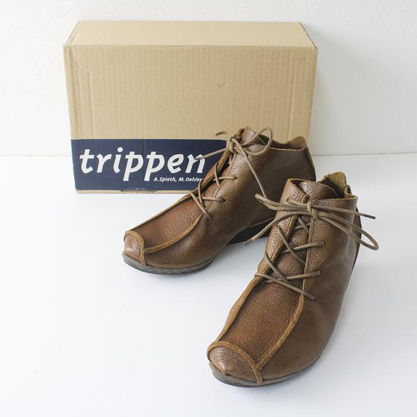 美品 trippen トリッペン TRAIL KHAKI レザーレースアップシューズ 37/カーキブラウン【2400012330634】