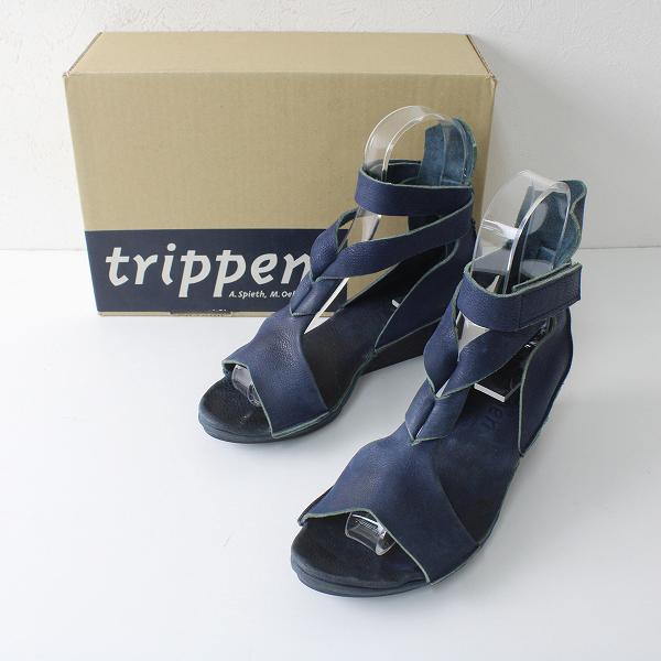 trippen トリッペン antiope blue アンクルストラップレザーパンプス 38/ブルー ヒール 染色加工【2400012330658】