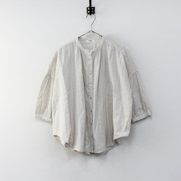 2018 marble SUD マーブルシュッド フラワー刺繍 ノーカラーシャツ/オフホワイト トップス【2400012330726】