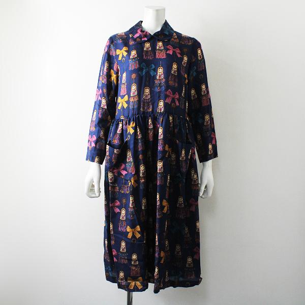未使用 定価5.1万 2019AW Jane Marple ジェーンマープル Little tassel dolls Dayドレス M/ネイビー マトリョーシカ【2400012331259】
