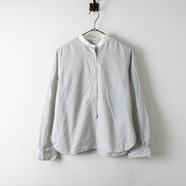 MARGARET HOWELL マーガレットハウエル コットン ストライプ カラーレス フェイバリットシャツ 1/ホワイト系【2400012331280】