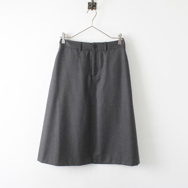 MARGARET HOWELL マーガレットハウエル ウール 台形スカート 2/グレー ボトムス【2400012331334】