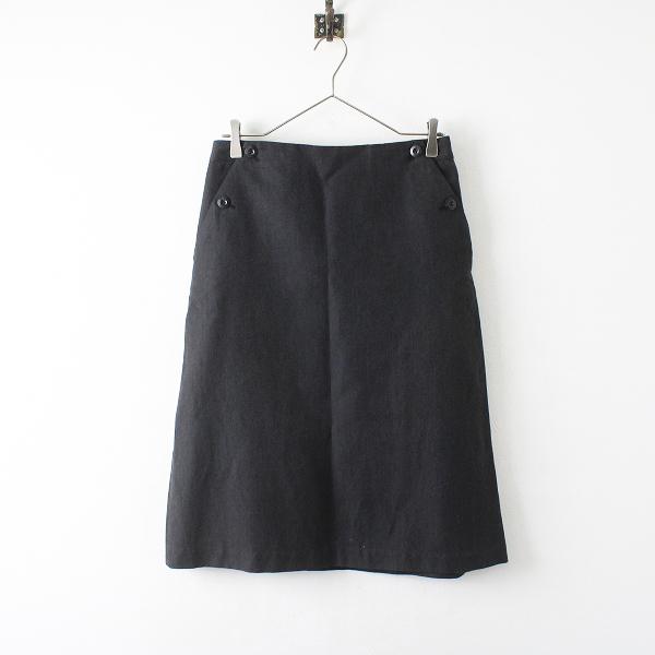 MARGARET HOWELL マーガレットハウエル リネン ウール 台形スカート 2/チャコール ボトムス【2400012331358】