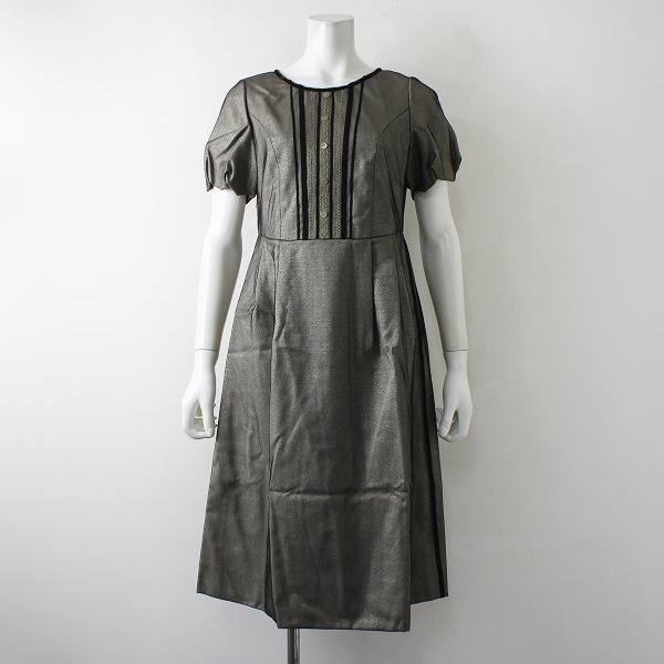 Jane Marple Dans Le Salon ジェーンマープル ドンルサロン チュール ワンピース M/ブラック グレー ラメ フレア【2400012332683】