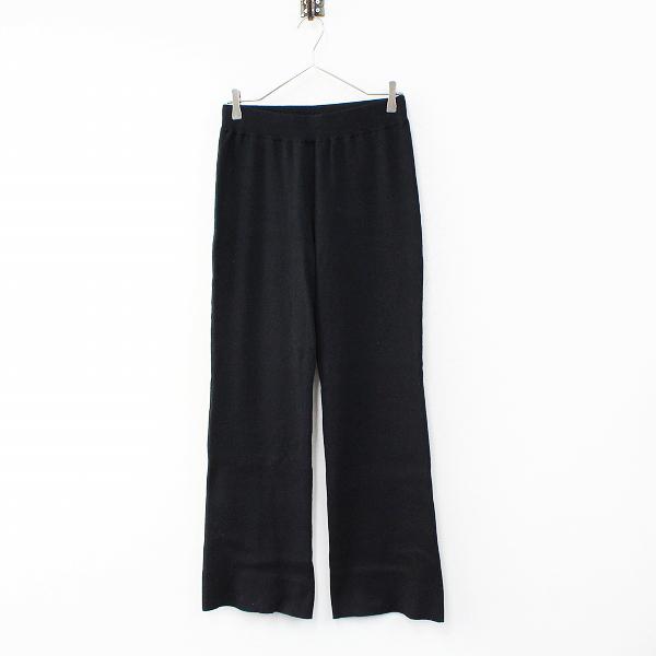 2019SS L'Appartement DEUXIEME CLASSE アパルトモン ドゥーズィエムクラス Rib Knit パンツ 36/ブラック ボトムス【2400012332768】-.