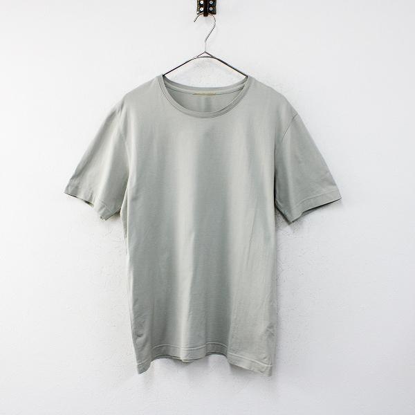 美品 定価1.3万 2020SS Deuxieme Classe ドゥーズィエムクラス neat Tシャツ F/グリーン【2400012333017】-.