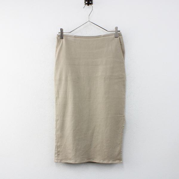 定価2.2万 2018SS Deuxieme Classe ドゥーズィエムクラス Garmentdye スカート 34/ベージュ【2400012333093】-.