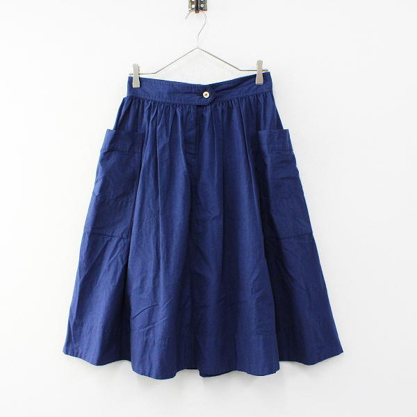MHL. MARGARET HOWELL マーガレットハウエル コットンギャザースカート 2/ネイビー 【2400012334502】