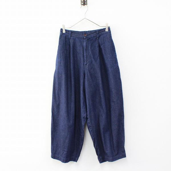 HARVESTY ハーベスティ WIDE EGG LONG PANTS ワイド エッグ デニムパンツ 1/ブルー インディゴ【2400012336339】