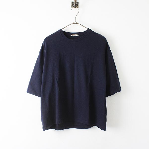 AURALEE オーラリー HALF SLEEVE TEE ハーフスリーブTシャツ 1/ネイビー トップス カットソー【2400012336575】